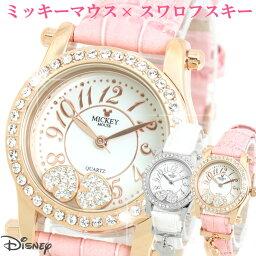 腕時計(ディズニーなど) ディズニー Disney 限定モデル【豪華スワロフスキーを64石も使用】ミッキーマウス レディース 腕時計 取り外し可能!揺れるハートチャームが可愛い ミッキー 女性用 時計 watch うでどけい クリスマス ギフト/プレゼント 人気