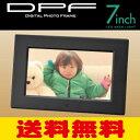 グリーンハウス デジタルフォトフレーム 【送料無料】【代引料無料】GREENHOUSE/グリーンハウス 7インチ デジタルフォトフレーム(800*480) 音楽・動画対応/ブラック GH-DF7X-BK :