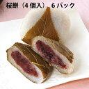 桜餅 芽吹き屋 桜餅 4個入 6袋