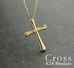クロス K18 ダイヤモンド クロス ペンダント ネックレス 品質保証書付 18k 18金 ゴールド 一粒ダイヤ ダイアモンド スキンジュエリー 十字架モチーフ レディース ジュエリー プチプラ