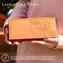 ヴェオル 財布 レディース ピーターラビット Peter Rabbit 長財布 長束 束入れ 財布 レディース 長財布 おしゃれ