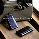 ヴェオル 財布 メンズ イタリア本革 キーケース メンズ 父の日 ギフト プレゼント【50sp03】【父の日2020】