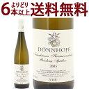 ドイツワイン よりどり6本で送料無料[2005] ニーダーホイザー ヘルマンシェーレ リースリング シュペートレーゼ 750mlヘルマン デンホフ(ナーエ ドイツ)白ワイン遅摘、甘口 ワイン ^E0HDNSA5^
