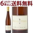 ドイツワイン よりどり6本で送料無料[2011] ジーファースハイマー ヘルベルク リースリング クヴァリテーツヴァイン トロッケン 750mlヴァグナー シュテンペル(ラインヘッセン ドイツ)白ワイン コク辛口 ワイン ^E0WSHR11^