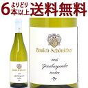 ドイツワイン よりどり6本で送料無料[2016] グラウブルグンダー ピノ グリ S クヴァリテーツヴァイン トロッケン 750mlエムリッヒ シェーンレバー(ナーエ ドイツ)白ワイン コク辛口 ワイン ^E0LBPG16^