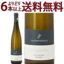 ドイツワイン よりどり6本で送料無料[2012] ボッケナウアー フェルゼネック リースリング カビネット 750mlシェーファー フレーリッヒ(ナーエ ドイツ)白ワイン やや甘口 ワイン ^E0SFFK12^
