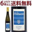 ドイツワイン よりどり6本で送料無料[2016] ヴェストホーフェン アウレーデ リースリング トロッケン グローセス ゲヴェックス BIO 750mlヴィットマン(ラインヘッセン ドイツ)白ワイン コク辛口 ワイン ^E0WMAG16^
