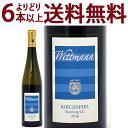 ドイツワイン よりどり6本で送料無料[2016] ヴェストホーフェン キルヒシュピール リースリング トロッケン グローセス ゲヴェックス BIO 750mlヴィットマン(ラインヘッセン ドイツ)白ワイン コク辛口 ワイン ^E0WMKR16^