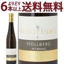 ドイツワイン よりどり6本で送料無料[2012] ジーファースハイマー ヘルベルク リースリング グローセス ゲヴェクス クヴァリテーツヴァイン トロッケン 750mlヴァグナー シュテンペル(ラインヘッセン ドイツ)白ワイン コク辛口 ワイン ^E0WSGT12^