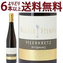 ドイツワイン よりどり6本で送料無料[2012] ジーファースハイマー ヘールクレッツ リースリング グローセス ゲヴェクス クヴァリテーツヴァイン トロッケン 750mlヴァグナー シュテンペル(ラインヘッセン ドイツ)白ワイン コク辛口 ワイン ^E0WSHG12^