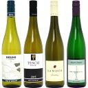 ドイツワイン 【送料無料】パーカー高評価蔵入り 激旨ドイツ軍団白4本セット ワインセット ^W0D446SE^