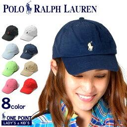 ラルフローレン \SALE開催!/ 【POLO RALPH LAUREN】 ポロ ラルフローレン 帽子 レディース キャップ ベースボール キャップ 刺繍 ワンポイント ポニー ベルト おしゃれ きれいめ シンプル ブランド 母の日 WOMEN