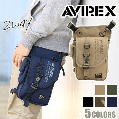 [ポイント10倍] アヴィレックス イーグル AVIREX EAGLE レッグバッグ ショルダーバッグ ボディバッグ 肩掛け 無地 迷彩 柄 メンズ レディース 2Way AVX348L