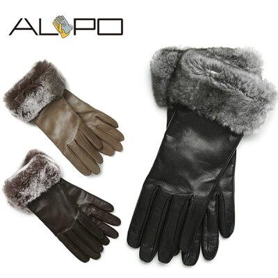 ALPO アルポ 手袋 レザー ファー付き グローブ レディース ナッパ カシミア 本皮