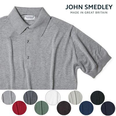 ジョンスメドレー ポロシャツ レトロポロ 30G メンズ ニット シーアイランドコットン ADRIAN JOHN SMEDLEY【送料無料】 【あす楽対応】