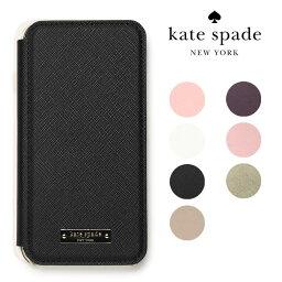 ケイトスペード スマホケース ケイトスペード iPhoneX XS ケース アイフォンx 10 手帳型 カード収納 アイフォンケース ブランド iphoneケース iphonexs iphone xs x セレブ kate spade