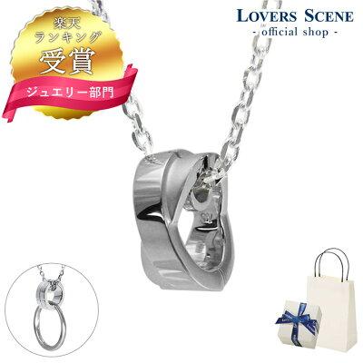 【送料無料】リングホルダー ペンダント ネックレス 指輪 をネックレスにする LOVERS SCENE ラバーズシーン リングホルダーペンダントネックレス メンズ シルバー ブラックメッキ加工 LSP0073BK-55