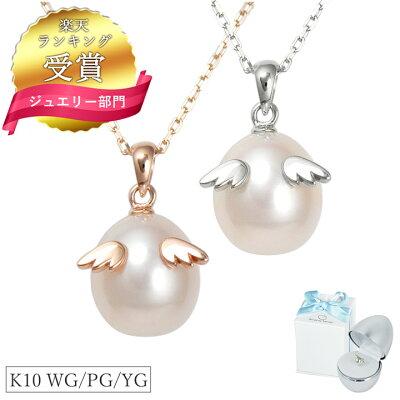 【送料無料】Tenshi no Tamago 天使の卵 天然パール10金ネックレス レディース ピンクゴールド イエローゴールド ホワイトゴールド 本真珠 全3素材 天使862PL10K