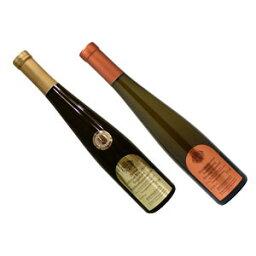 アイスワインギフト 究極の大人のデザート 『アイスワイン&貴腐ワイン』375ml 2本セット 【送料無料】【甘口ワインセット】【楽ギフ_包装】