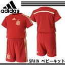 アディダス ベビー服 スペイン代表 ホーム ベビーキット【adidas】アディダス ● サッカー キッズレプリカ 14SS(AD728)*43
