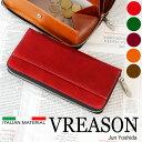 VREASON ヴレアゾン 日本製 本革 長財布 ラウンドファスナー ギャルソン レディース メンズ レザー 牛革 革 皮 財布 サイフ ウォレット 小物 雑貨 人気 トレンド 使いやすい 機能的 おしゃれ 色 カラー かっこいい 大容量 カード たくさん ラウンド ファスナー 革がいい