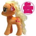 ビーニーベイビーズ マイリトルポニー Ty Beanie Babies 26cm Lサイズ ぬいぐるみ (アップルジャック) マスコット My Littly Pony MLP グッズ ビーニーズ ビーニーベイビーズ プレゼント ギフト