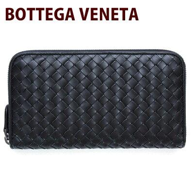 【即納】あす楽 【名入れ対応】 ボッテガヴェネタ 財布 メンズ 長財布 レザー 本革 ラウンドファスナー ブラック(黒)新作 イントレチャート 114076 V4651 1000 正規品BOTTEGA VENETA セールブランド 新品 新作 2018年