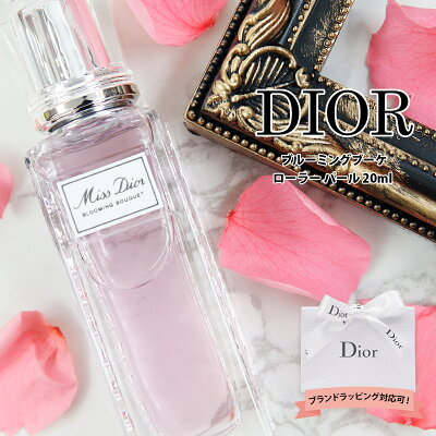 online store 0294c 9c18e レディース香水の人気ブランドランキング 32選【2019年最新 ...