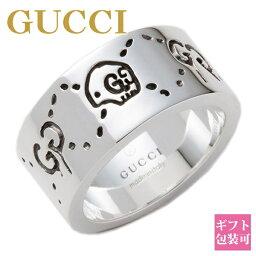 グッチ 指輪 メンズ 人気ブランドランキング ベストプレゼント