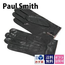ポールスミス 手袋 【即納】あす楽対応 ポールスミス Paul Smith グローブ メンズ レザー 革製 手袋 防寒 ブラック 黒 ARXC 028D G21 BZ 正規品 セール シンプルブランド 新品 新作 2018年 バレンタイン ホワイトデー ギフト