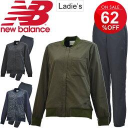 2e5b689a2f6907 ニューバランス トレーニングウェア 上下セット レディース ニューバランス newbalance 女性用 MA-1タイプジャケット ウインド