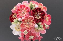 桜(かんざし) [髪飾り 和装 つまみかんざし]【特別企画・送料無料】髪飾り つまみかんざし 桜〈ピンク〉《髪飾り/和装/つまみかんざし》