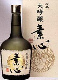 若鶴 若鶴 大吟醸 素心 720ml(日本酒 地酒 酒 富山 ギフト)