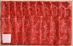 米沢牛 【送料無料】A5〜A4等級 米沢牛 ももすき焼き用500g《米沢牛/牛肉/黒毛和牛/すき焼き》/お取り寄せ/通販/お土産/ギフト/