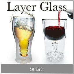 おもしろビアジョッキ ( あす楽 ) ビールジョッキ Beer ビール グラス 冷たい 二重構造 ビアジョッキ ダブルレイヤーグラス Double Layer GLASS ワイングラス ワイン 好き 乾杯 ビール瓶 プレゼント 景品 楽しい おもしろい ガラス / WakuWaku