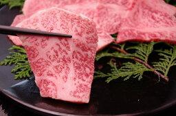 肉セット 【松阪牛】焼肉2000gご予算・人数様に合わせて、貴方だけのセットも作れちゃいます♪【松坂牛】【楽ギフ_のし宛書】