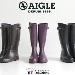 エーグル レインブーツ AIGLE エーグル エーグランティーヌ レディース レインブーツ 長靴 ロング 8587 AIGLENTINE ラバーブーツ セール