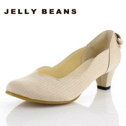 ジェリービーンズ JELLY BEANS ジェリービーンズ 靴 2685 パンプス フラワーカット ヒール バックリボン パーティー ふわさら ベージュ レディース セール