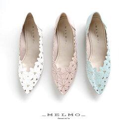 メルモ メルモ 靴 パンプス MELMO 7534 フラット ローヒール ぺたんこ エナメル レディース ポインテッドトゥ ビジュー セール