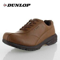 ダンロップ ダンロップ DUNLOP デジソールウォーキング 014 DW014 キャメル メンズ ウォーキングシューズ 4E 靴 茶色 セール