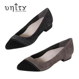 ユニティ unity ユニティ 靴 7755 パンプス ローヒール ポインテッドトゥ グリッター 低ヒール スエード グレー ブラック オーク ブラウン レディース 2E セール