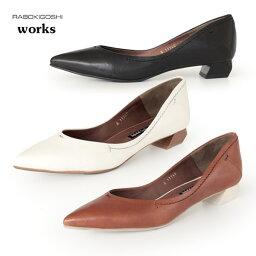ラボキゴシ・ワークス RABOKIGOSHI works 靴 ラボキゴシ ワークス 11740 本革 パンプス ローヒール ポインテッドトゥ レディース セール