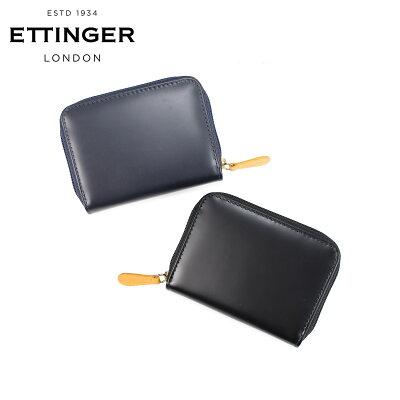 ETTINGER SMALL ZIP AROUND PURSE エッティンガー 財布 コインケース 小銭入れ メンズ 本革 ブラック ネイビー BH2050JR