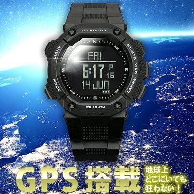 ラドウェザー LAD WEATHER GPSマスター ブランド 腕時計 GPSウォッチ アウトドア 高度計 ルートナビ 方位計 デジタルコンパス 心拍計測/時速/カロリー/ペース/距離計算 デジタル ランニングウォッチ 心拍ベルト付き 送料無料 あす楽