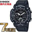 カシオ G-SHOCK 腕時計(メンズ) G-SHOCK Gショック アナログ GA-2000S-1AJF カーボンコアガード構造 CASIO 腕時計 【国内正規品】 メンズ