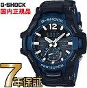 カシオ G-SHOCK 腕時計(メンズ) G-SHOCK Gショック GR-B100-1A2JF アナログ ソーラー G-グラビティマスター スマートフォンリンク