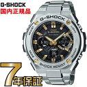 カシオ G-SHOCK 腕時計(メンズ) G-SHOCK Gショック GST-W110D-1A9JF アナログ 電波 ソーラー G-STEEL Gスチール カシオ 国内正規品 メンズ ジーショック 【送料無料】