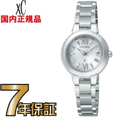 シチズン クロスシー XCB38-9132 ミニソル エコドライブ 電波 CITIZEN レディース 腕時計 【送料無料】【レビューで7年保証】