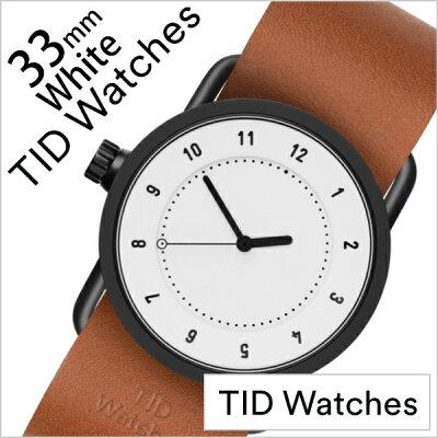 ティッドウォッチ No.1 33mm 腕時計 TID Watches 時計 レディース ホワイト TID01-WH33-T 正規品 人気 ブランド シンプル 個性的 デザイナーズ アート ファッション お洒落 ミニマル おしゃれ 北欧 レザー 革 ペアウォッチ ギフト プレゼント 夏