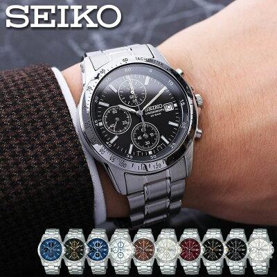 best service 2eff8 9e8b7 シンプルでおしゃれな腕時計おすすめブランド12選【2019年最新版 ...